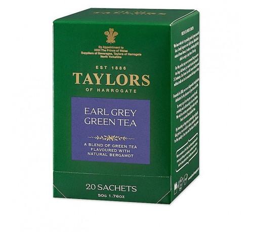 """Ceai verde """"Earl Grey"""""""
