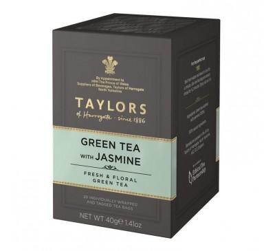 Ceai verde cu iasomie