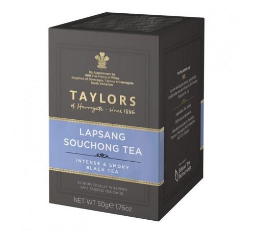 "Ceai negru ""Lapsang Souchong"""