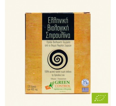 SPIRULINA TABLETE, 48g